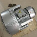 3kw高负压漩涡气泵