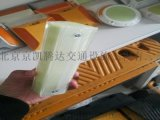北京輪廓標設計製作安裝廠家北京京凱騰達楊上葵