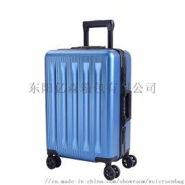 竖条拉杆箱静音万向轮学生行李箱