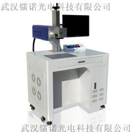 光纤激光打标机 激光雕刻机 光纤激光打码机
