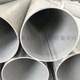 飲用水不鏽鋼水管,國標輸送管304不鏽鋼水管