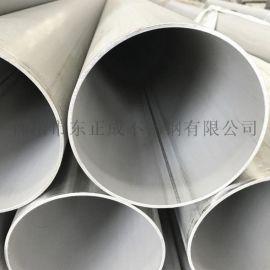 饮用水不锈钢水管,国标输送管304不锈钢水管