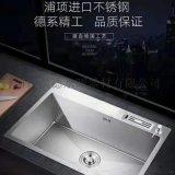 厨房嵌入式304不锈钢淘菜洗菜拉丝表面洗碗池 手工水槽(双槽)