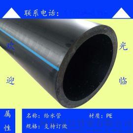 定制穿线管自来水管PE供水管 河南龙昌管 PE管