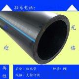 定製穿線管自來水管PE供水管 河南龍昌管 PE管