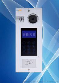 供应佛山网线数码彩色可视对讲门铃主机