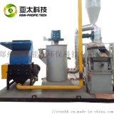 废电线回收设备 全自动铜米机 新型环保铜塑分离机