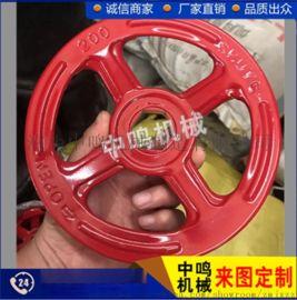 直销碳钢冲压手轮手轮阀门圆孔带键槽铁板冲压手轮
