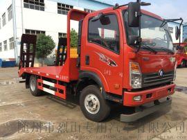 开平县装载平板车10吨20吨规格用途售后厂家
