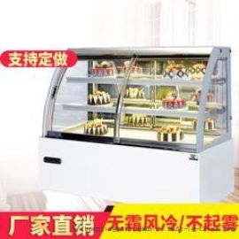 供应蛋糕柜/冷藏保鲜柜/保鲜冷藏展示柜/冷柜