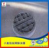 DN2400钛材丝网除沫器标准型TA1丝网除雾器