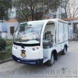 貴州貴陽、遵義、畢節監獄四輪電動送餐車,不鏽鋼電動送飯車,箱式電動貨車