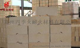 高铝红柱石异形砖 四季火耐材 厂家现货供应