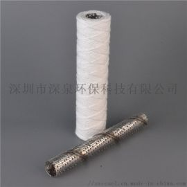 蜂房式线绕脱脂棉线绕水滤芯缠绕式滤芯定制