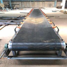 双向电动升降方管主架V型托辊皮带输送机Lj8