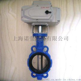 上海精工阀门厂 电动气动阀法兰式对夹蝶阀