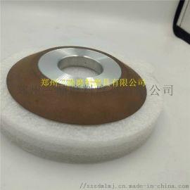 加工中心数控磨床树脂金刚石砂轮金属陶瓷刀