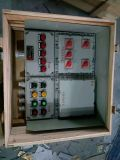 高温压铸IIC级组合式防爆照明配电箱