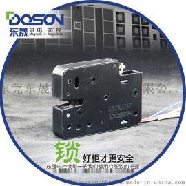 电子存包柜锁储物柜电控锁 电磁锁 快递柜锁