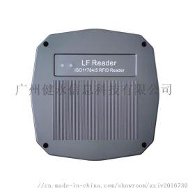 RFID低频125K134K双频远距离读卡器