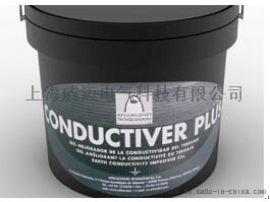 威迈艾力高Coner降阻剂/降阻模块/降阻材料