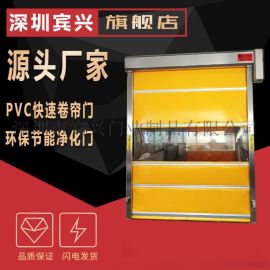 惠州快速门PVC快速卷帘门无尘车间净化感应门