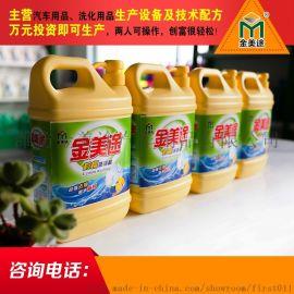 北京洗洁精生产设备,全自动洗洁精设备