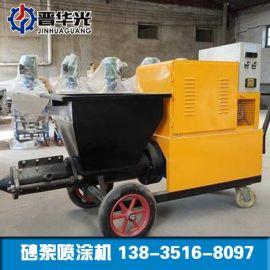 福建311砂浆喷涂机水泥砂浆喷涂机