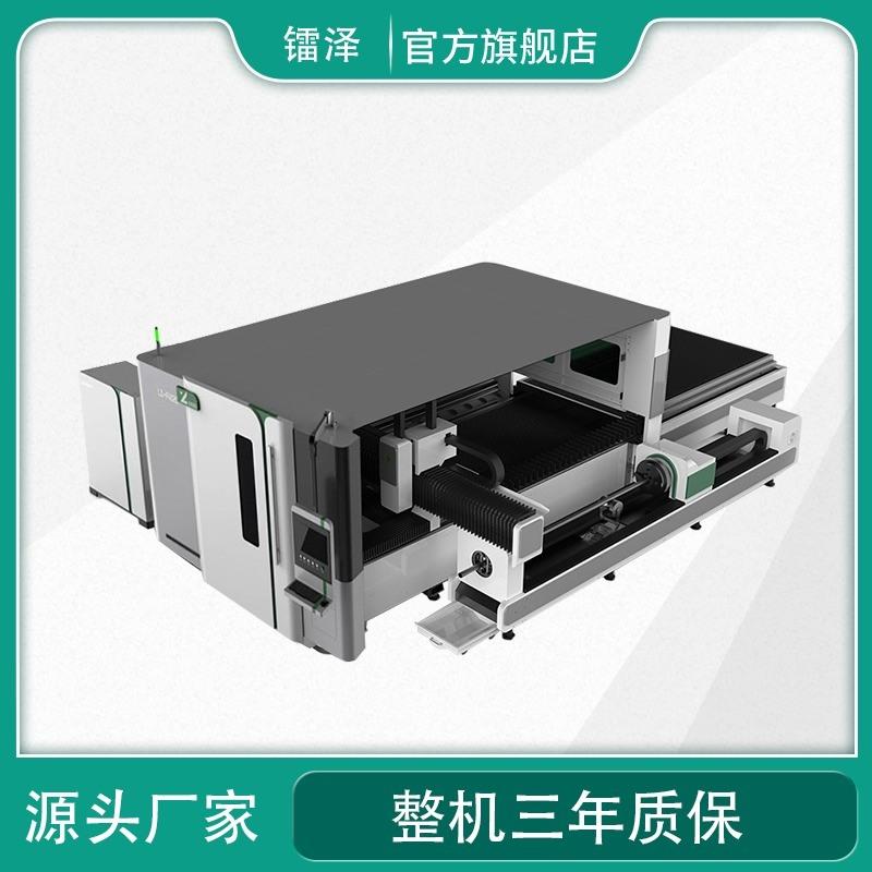 鐳射金屬切割機光纖切割機不鏽鋼碳鋼雕刻切割機