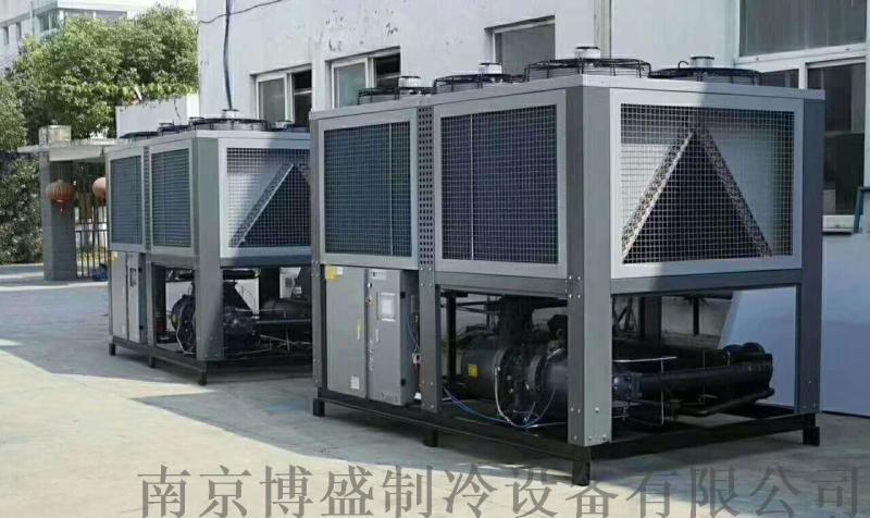 化工反应釜冷水机 反应釜制冷机