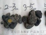 黑色火山石5-8釐米永順多少錢一噸