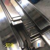廣州不鏽鋼扁鋼,鏡面304不鏽鋼扁鋼