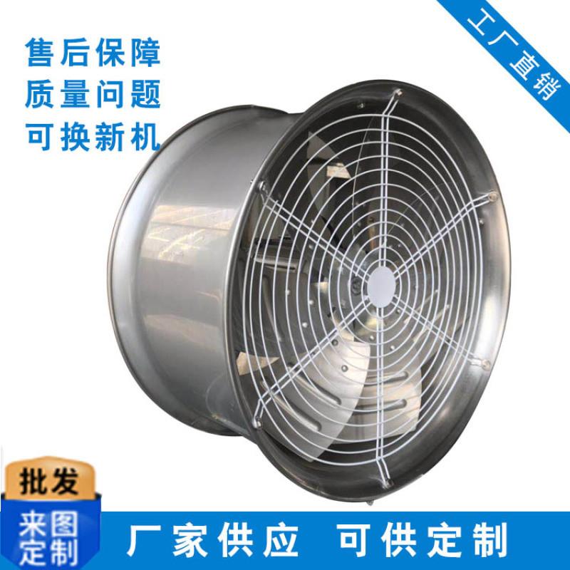管道軸流風機T30No2.5軸流風機