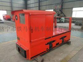 3吨架线式电机车厂家直销