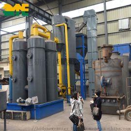 2020电研生物质气化炉,木片气化炉