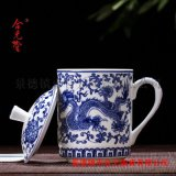 订制节日礼品陶瓷茶杯,房地产开盘随手礼