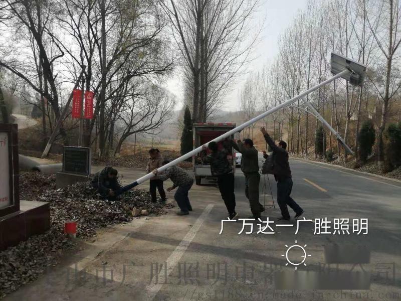 6米40W單晶矽太陽路燈