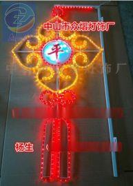 双耳亚克力中国结挂 2米高LED中国结 春节亮化灯