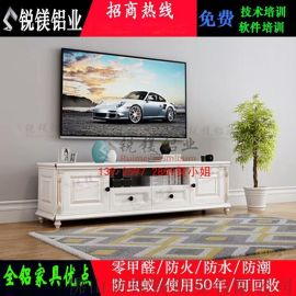 全铝电视柜北欧现代简约小户型客厅家具定制
