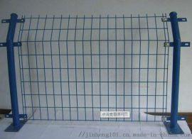 铁路护栏网双边丝护栏铁路  护栏网