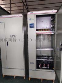 eps应急电源25kw 消防照明动力应急电源