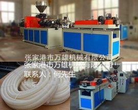 FTBWG10-40mmPVC单壁波纹管生产线
