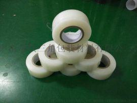 厂家直供 PE保护膜/高光面保护膜/塑胶壳保护膜/高 低 粘保护膜