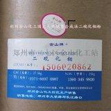 河南金山化工园区生产销售00号F-3 二硫化钼含量99%以上 支持网购