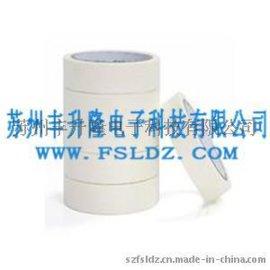 白色美纹纸|黑色美纹纸胶带|工业胶带