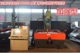 铁附件加工/农田金具加工/平面钻/ PZ2016Q龙门移动式数控钻床
