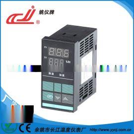 姚仪牌XMTE-617系列智能单湿度控制仪表