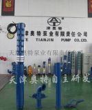 耐用型深井潛水泵批發|國產經濟型井用潛水泵