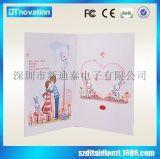 卡通元素兒童音樂賀卡 打開可播放三十秒生日歌曲 250g銅板紙印刷