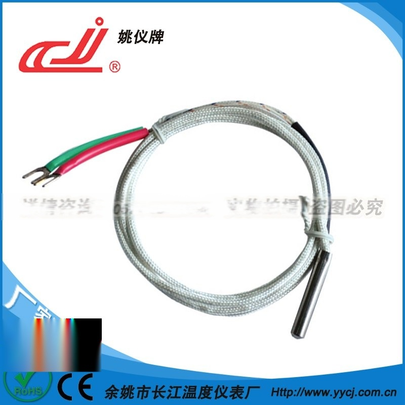 姚仪牌简式传感器 PT100热电阻 K型、J、E型热电偶 简式温度探头